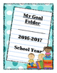 Yearly Goal Sheet