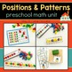 Preschool Math Lesson Plan Bundle