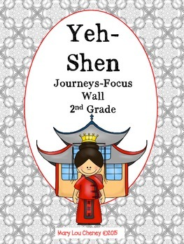 Yeh-Shen Focus Wall