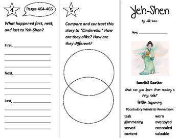 Yeh Shen Trifold - Journeys 2nd Grade Unit 6 Week 3  (2014