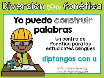 Yo puedo construir palabras – Spanish Phonics Center for d