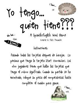 Yo tengo... Quien tiene- I have... Who has... Spanish/Engl
