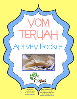 Yom Teruah / Feast of Trumpets Activity Pack