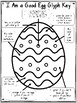 "You're a ""Good Egg"" Writing Craftivity & Glyph"