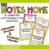 Your Students are Amazing and Talented - Notes to Send Home