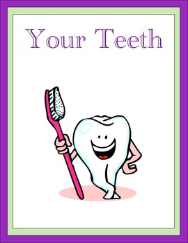 Your Teeth Thematic Unit