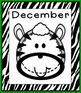 ZEBRA MONTHS of the YEAR POSTERS