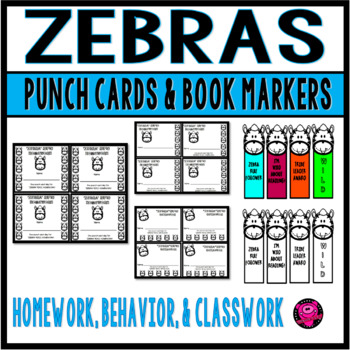 ZEBRA THEME PUNCH CARD SET for BEHAVIOR and CLASSROOM MANAGEMENT