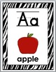 Alphabet Posters - Zebra Theme with Primary Lined Font