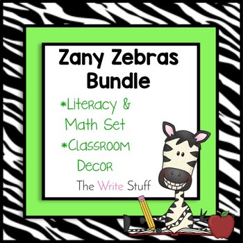 Zebra Bundle Pack