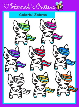 Zebra {Colorful Safari Critters}