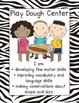 Zebra Print Center Signs