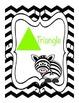 Zebra Print Jungle Shape Posters, 8 in total