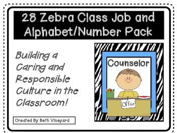 Zebra themed Class Jobs and Alphabet/Number Pack