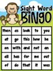 Zoo Sight Word Bingo