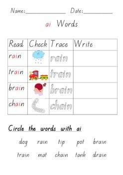 ai Digraph Printable Worksheet #2 - Words and Pictures Lit