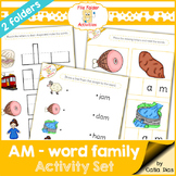 am Word Family - File Folder Activities