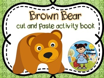 Brown bear activity book in English and Spanish.