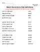 ch/tch Spellings Worksheets