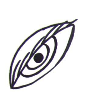 clip art: Human eye