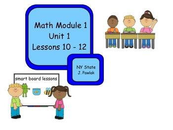 common core NY math module 1 lesson 10-12
