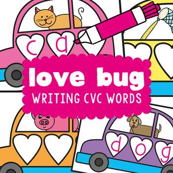 cvc Words - Love Bug