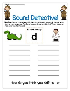 d sound Write The Room Worksheet