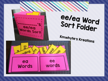 ee/ea Word Sort Folder
