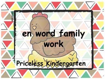 en word family work