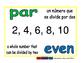 even/par prim 1-way blue/verde