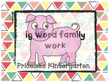 """ig"" word family work"