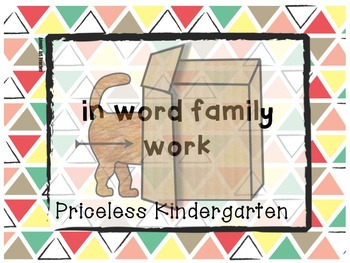 """""""in"""" word family work"""