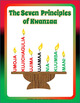 kwanzaa Resource Pack for Elementary Classrooms