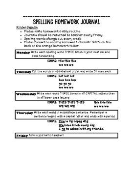 kinder homework journal