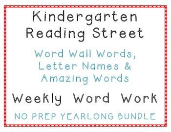 kindergarten Reading Street Spelling Vocabulary Center Act