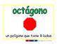 octagon/octagono geom 2-way blue/verde
