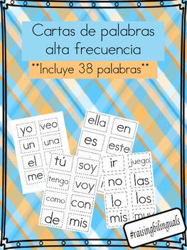 palabras de alta frequencia cartas (flashcards)