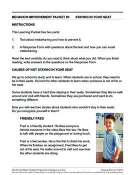 principal's Resource: 3rd Grade Behavior Improvement: Stay