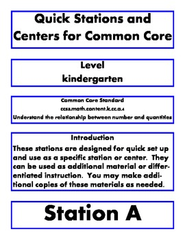 quick stations and centers for common core kindergarten ma