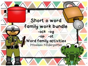 short o word family work bundle