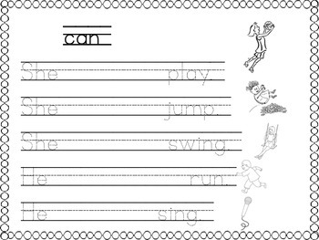 sight word CAN printable