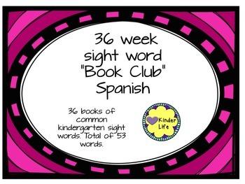 spanish sight word book club 36 weeks