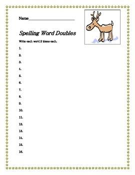spelling word wall doubles worksheet.