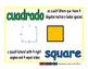 square/cuadrado geom 1-way blue/verde