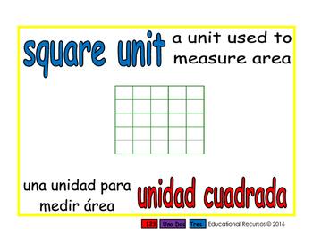 square unit/unidad cuadrada geom 1-way blue/rojo