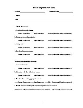 student progress review form