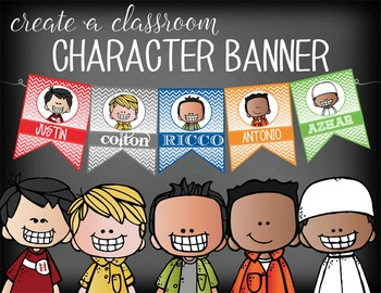 the BRAINY BUNCH - BOYS - CLASSROOM Character BANNER - pri