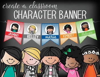 the BRAINY BUNCH - GIRLS - CLASSROOM Character BANNER - pr