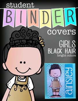 the BRAINY BUNCH - GIRLS - Student Binder Covers - black h
