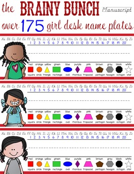 the BRAINY BUNCH - GIRLS -  Student desk nameplates - manuscript